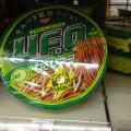 UFOわさびマヨ
