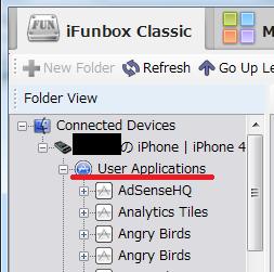 iFunboxの自デバイスデータ